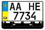 Японские квадратные авто номера машин